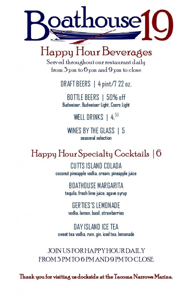 Happy Hour Menu 2016 0205-page-002